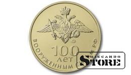 """Viesu žetons, MVTF """"Armija 2018"""", 30 mm, MMN"""
