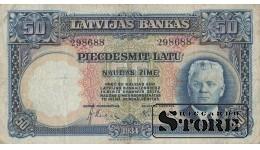 ЛАТВИЯ, БАНКНОТА , 50 ЛАТ 1934 ГОД ,298688