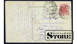 Коллекционная открытка Российской Империи Ночной вид