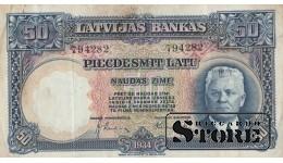 Банкнота, 50 лат 1934 год - 794282