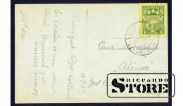 Старинная Поздравительная открытка времён Ульманиса Девочка с Цветами