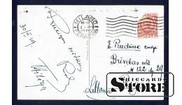 Старинная итальянская открытка Санта-Маргерита, Панарама