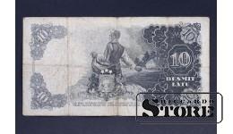 БАНКНОТА , ЛАТВИЯ , 10 ЛАТ 1937 год - H173718