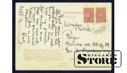 Старинная открытка РСФСР 1921 г.