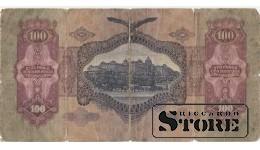 100 пенго, Венгрия, 1930 год