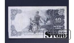 БАНКНОТА , ЛАТВИЯ , 10 ЛАТ 1937 год - E 076147