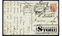 Коллекционная открытка Российской Империи таинственный замок. Ригер.