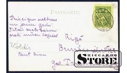 Коллекционная открытка времён Ульманиса Вид с реки