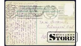 Старинная открытка Российской Империи Карлебадекий проспект