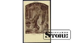 Старинная открытка  Призрак смерти