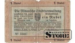 1 RUBLIS 1919 JELGAVA 20.10.1915 GADS