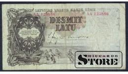 БАНКНОТА , ЛАТВИЯ , 10 ЛАТ 1938 - AA 125886