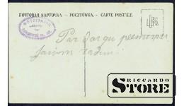 Старинная открытка времён Ульманиса. Две сестры в темном одеянии