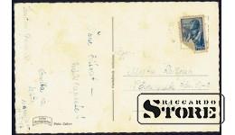Старинная открытка с днём рождения женщине. Ирис