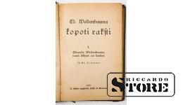 Book. Kopoti raksti. 1920. In Latvian.