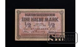 Pusmarka, 1918.gada 4. aprīlis, Kauņa, A.1465746