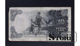BANKNOTE , LATVIA, 10 LATI 1938 - GADS AH 163394