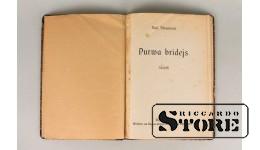 Книга, Р.Блауманис, Болотный ходок, 1925 г.
