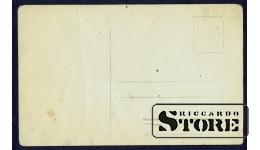 Коллекционная открытка Российской Империи Премированная Красавица