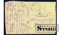 Коллекционная открытка Рига, Дорпатер страссе
