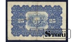 БАНКНОТА, 25 ЛАТ 1928 ГОД - A265869