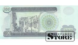 100 Dinars