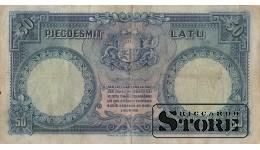 Банкнота, 50 лат 1934 год  - 703617