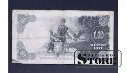 БАНКНОТА , ЛАТВИЯ , 10 ЛАТ 1937 год - R 178896