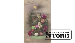 Старинная Пасхальная открытка - 24