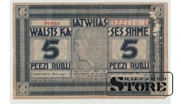 BANKNOTE , LATVIA, 5 RUBLI 1919 gads - 322719 D