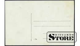 Старинная открытка времён Ульманиса. Братья и сёстры