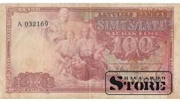 Latvia,100 lati 1939 gads