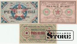 Латвия, Комлект 3,5,10 Рублей 1919 год