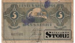 5 марок 1919 год