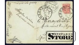 Старинная открытка Российской Империи Больница