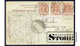 Старинная открытка Российской Империи Рымянцевский Музей