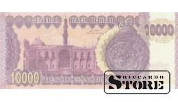 10 000 Dinars