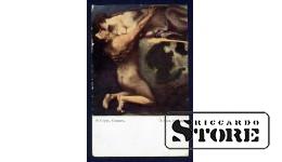 Коллекционная открытка Российской Империи Сфинкс