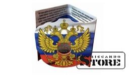 """Мини-альбом вертикальный для одной 1-рублевой монеты """"Графическое изображение рубля в виде знака"""""""