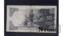 БАНКНОТА , ЛАТВИЯ , 10 ЛАТ 1938 год - AD 166478