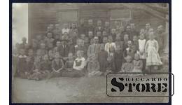 Старинная открытка времён Ульманиса Начальная школа