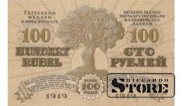 Банкнота , Латвия , 100 рублей 1919 год - T0 60431 - VF