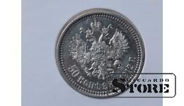 50 kopeik 1912 gads (ЭБ) Sudrabs
