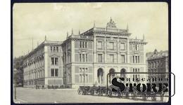 Старинная открытка Здание архитектуры 18 века