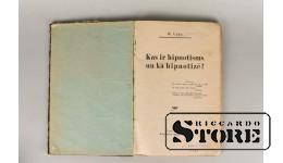 Книга, К. Лея, Что такое гипноз и как загипнотизировать?, 1925 г.