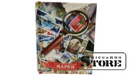 Альбом-планшет на 4 листа для хранения марок, без титульного листа