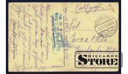 Старинная немецкая открытка 1916 года