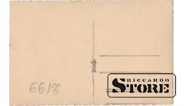 Старинная открытка времён Ульманиса