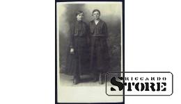 Старинная открытка времён Ульманиса. Две сестры