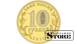 10 рублейЕлец